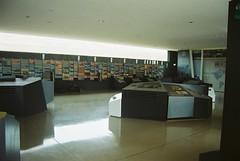 Museum HUANCHACA(1512-9-030003)