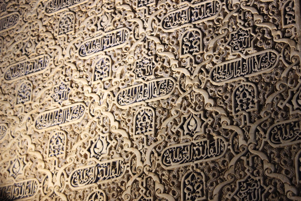 Islamic Calligraphy, Alhambra Spain