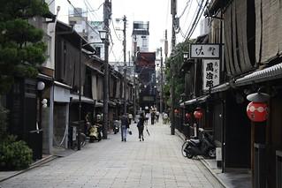 Japan_ Kyoto