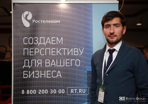BIT-2016 (Chelyabinsk, 03.03) | by CIS Events Group