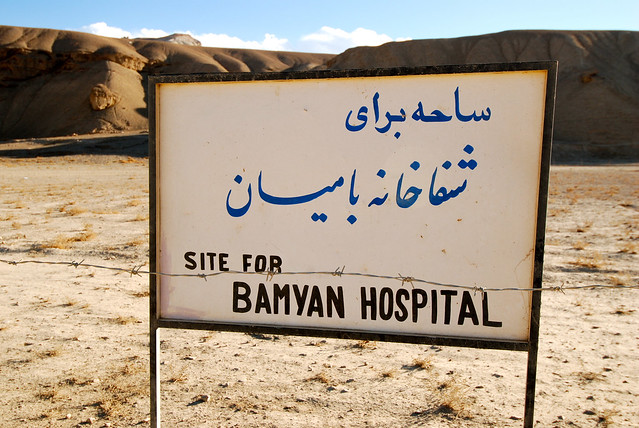 The New Bamyan Hospital