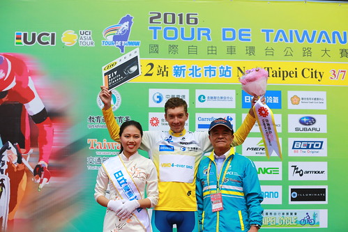 20160307_1149 | by Chinese Taipei Cycling Association