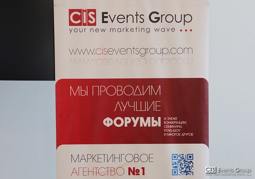 BIT-2016 (Krasnodar, 28.01) | by CIS Events Group