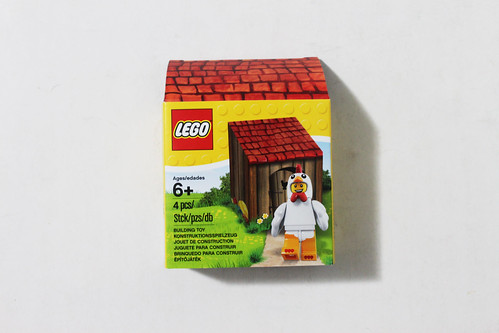 LEGO Seasonal Iconic Easter Minifigure (5004468)