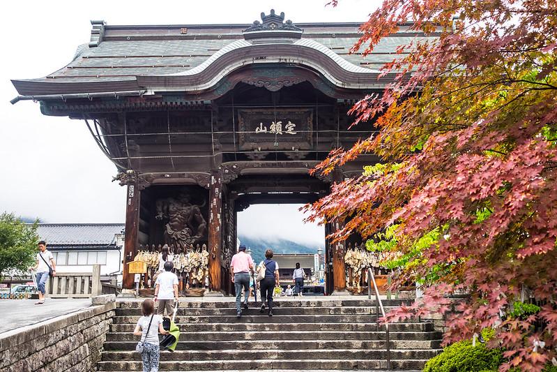 Puerta Nio-min