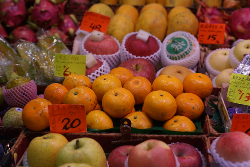 Sheung Wan fruit stall - Taiwanese mandarin orange | by Cedric Sam