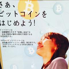 Mq Transaction Id Bitcoin