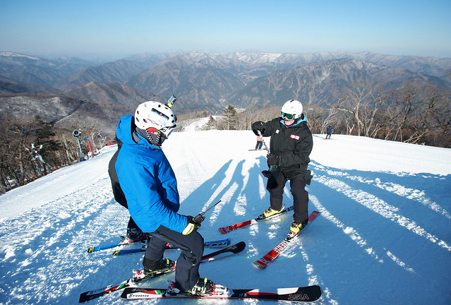 Jeongseon Alpine Centre FIS inspection