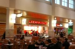 Leeann Chin, West Acres Fargo ND | Rexx W. | Flickr
