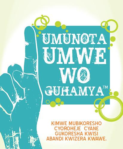 Kinyarwanda / Umunota Umwe Wo Guhamya
