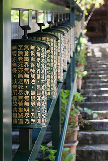 prayer wheels | by mathias-erhart