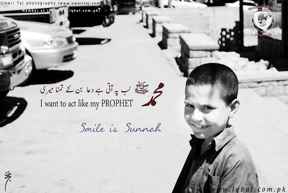 Here Is The Wallpaper Entry By Musawir E Iqbal Umair Taj