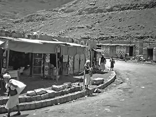 Yémen 1975 Yemen