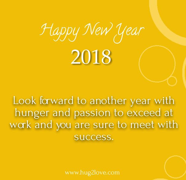 happy new year 2018 quotes new year 2018 greetings to colleagues happynewyear