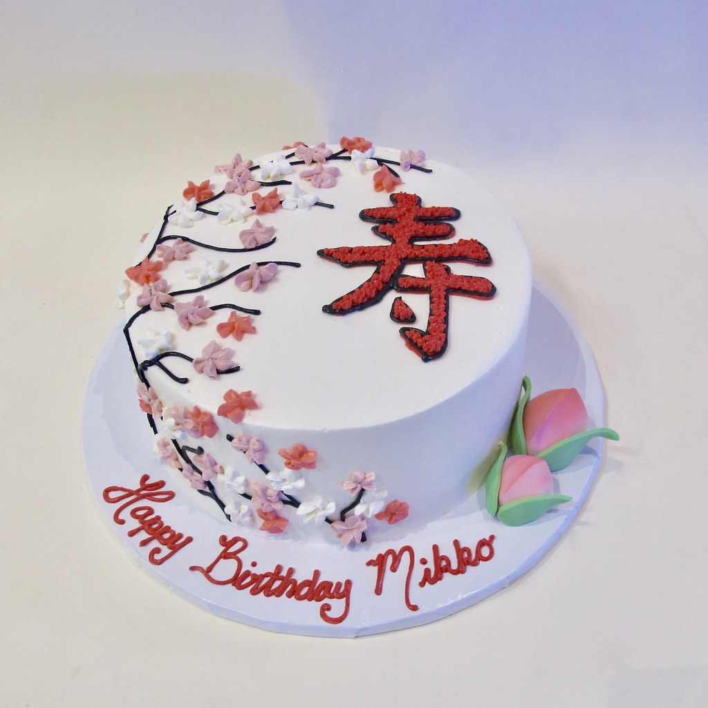 Japanese Birthday Cake With Freehand Designs Creative Cakes