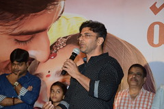 Parichayam Movie Song Launching Stills
