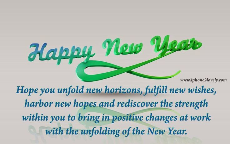 happy new year 2018 quotes new year messages to office colleagues happynewyear