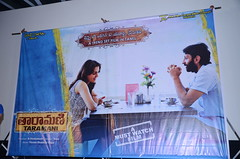 Taramani Movie Audio Launch Stills