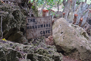 Makauwahi Cave sign | by aenigmatēs