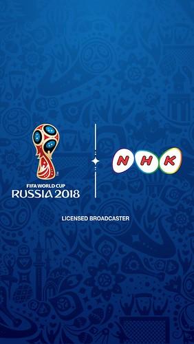 NHKワールドカップアプリ