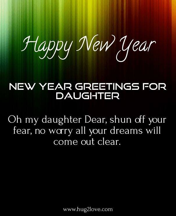 happy new year 2018 quotes happy new year wishes for my daughter 2017