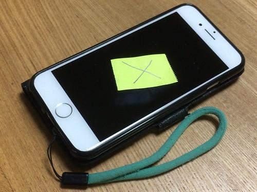出張前夜にまったく起動しなくなる会社支給iPhone