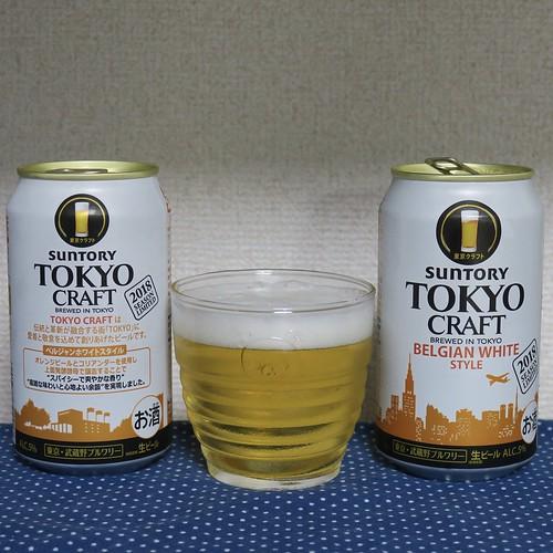 TOKYO CRAFT ベルジャンホワイトスタイル(サントリー)