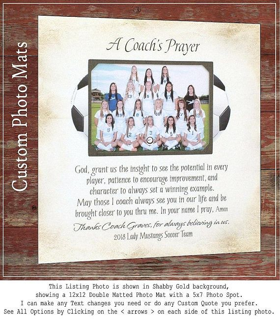 Wedding Quotes : Soccer Coach Gift, Soccer Coach Frame, Co… | Flickr