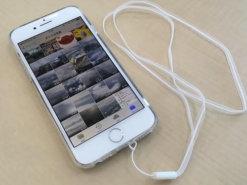 100円ショップで買ったポコポコ星のiPhone 7ケース