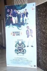 JambaLakidiPamba Pre-Release Event Stills
