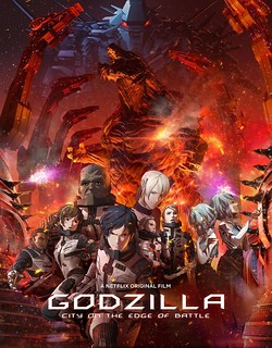 Godzilla-City-Edge-Battle-poster | by AtreidesXXI