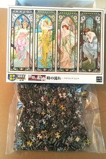 1053 Epoch - The Times of the Day (super small pieces) (box) | by Puzzabell