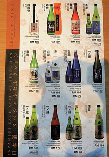Japanese Sake Special Collection at Rakuzen Japanese Restaurant | by huislaw
