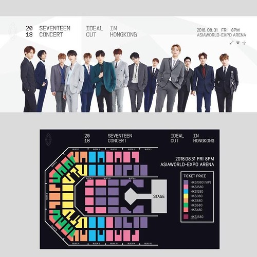2018 SEVENTEEN 'IDEAL CUT' CONCERT IN HONG KONG SEATING PLAN | by sgXCLUSIVE