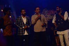 EeNagaranikiEmaindi Movie Pre Release Event Stills