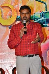 ChinnaBabu Movie Successmeet Stills