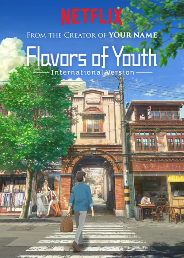 Phim Hương Vị Của Tuổi Trẻ - Flavors Of Youth (2018) (2018)