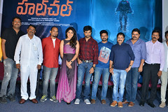HulChul Movie Pressmeet Stills