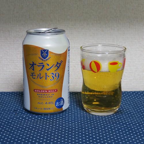 ビール : オランダモルト39