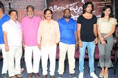 Bilalpur Police station Movie Audio Launch Stills