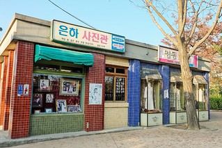 old_shops_korea | by Sammdaysoon