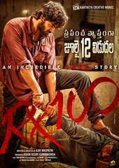 RX-100 Movie Wallpapers