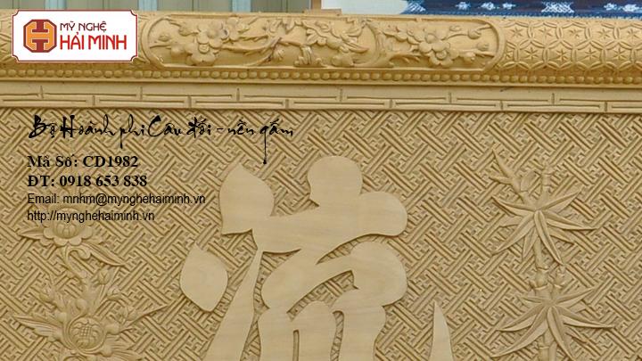Hoanh phi cau doi nen gam CD1982d