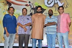 Tej I Love You Movie Trailer Launch Stills