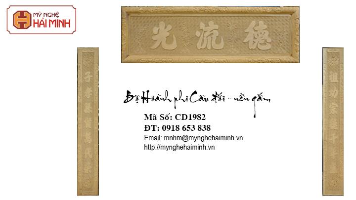 Hoanh phi cau doi nen gam CD1982a
