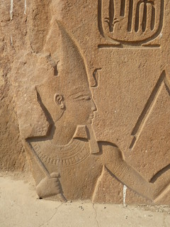 Ramesses II, Tanis | by Aidan McRae Thomson