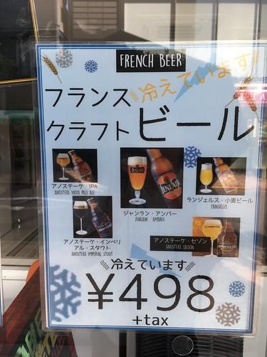 フランスクラフトビール@ピカール