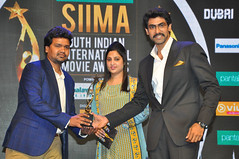 siima curtain raiser event stills
