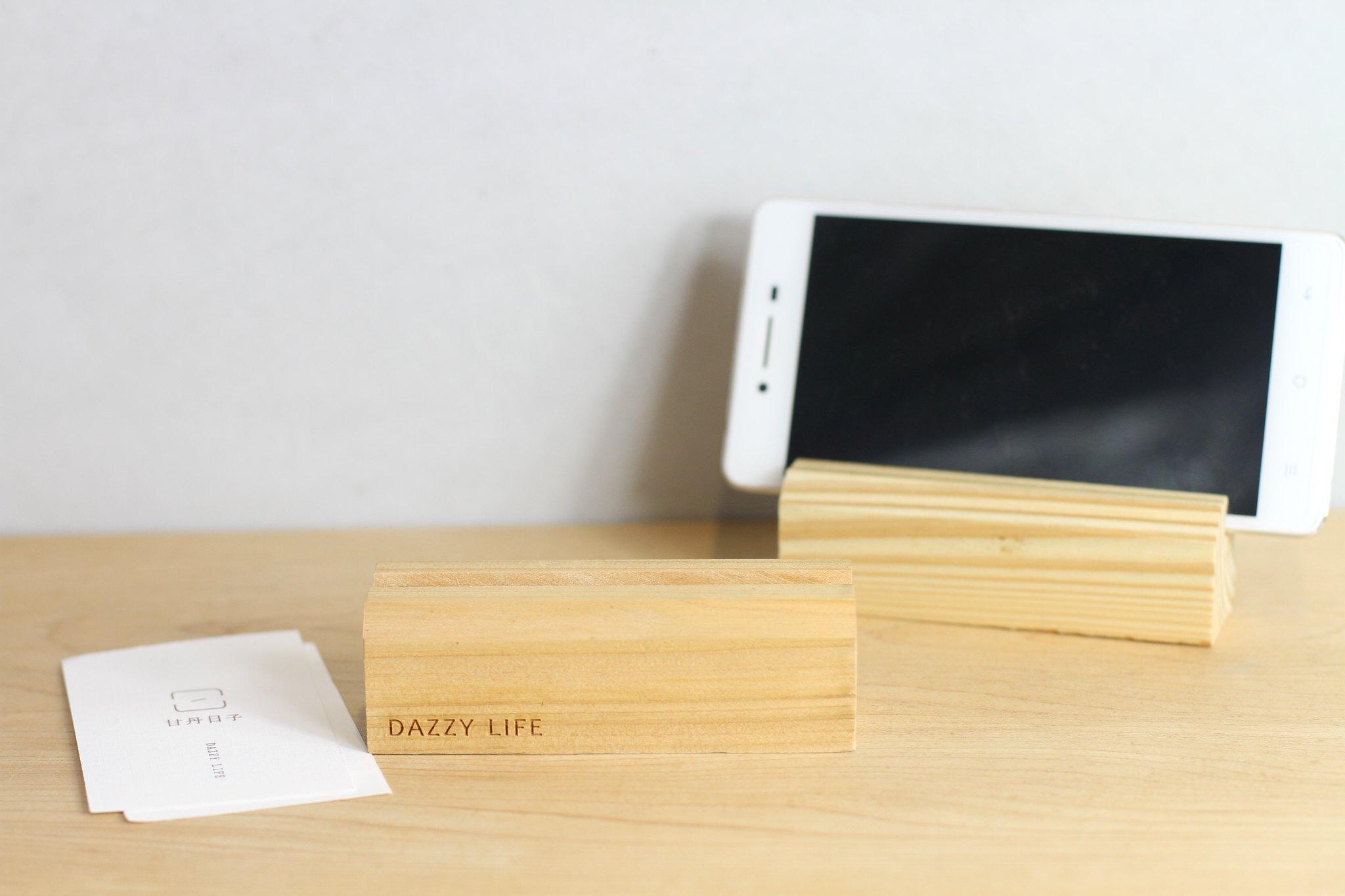 客製化 禮物 特色產品 居家 台灣設計 生日 情人節 療癒 聖誕節 收納 裝飾 送禮 中性 木質 手機座 名片