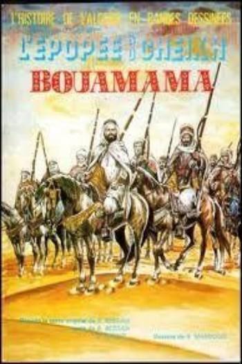 film cheikh bouamama